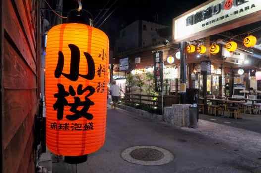 Kokusai Dori Shopping Street Naha Okinawa Japan