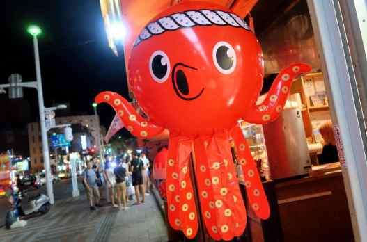 Kokusai Street Okinawa
