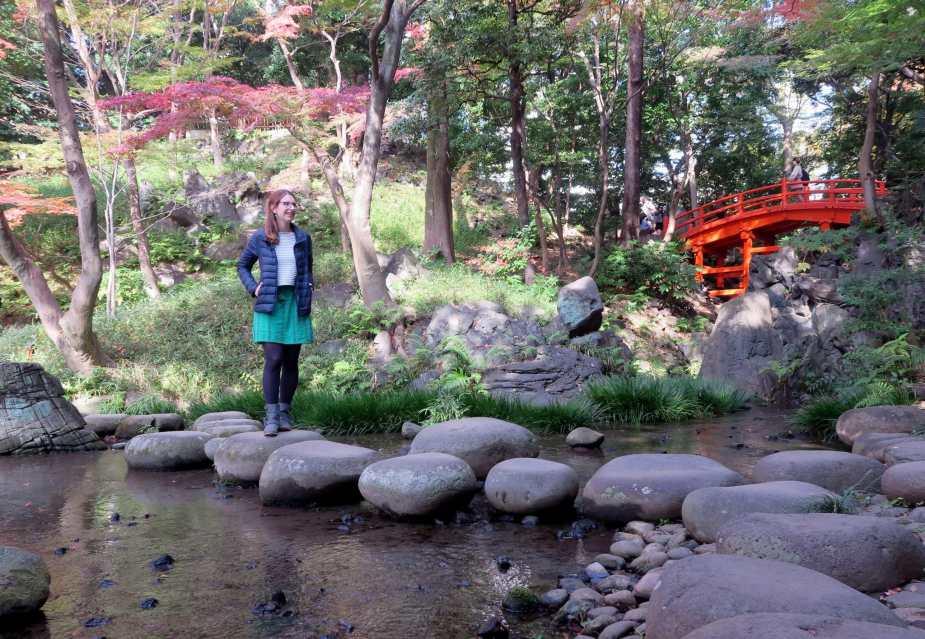 Koishikawa Garden Tokyo Japan