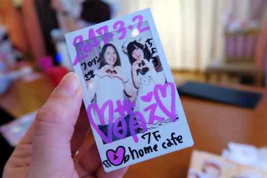 Maid café Akihabara Tokyo Japan