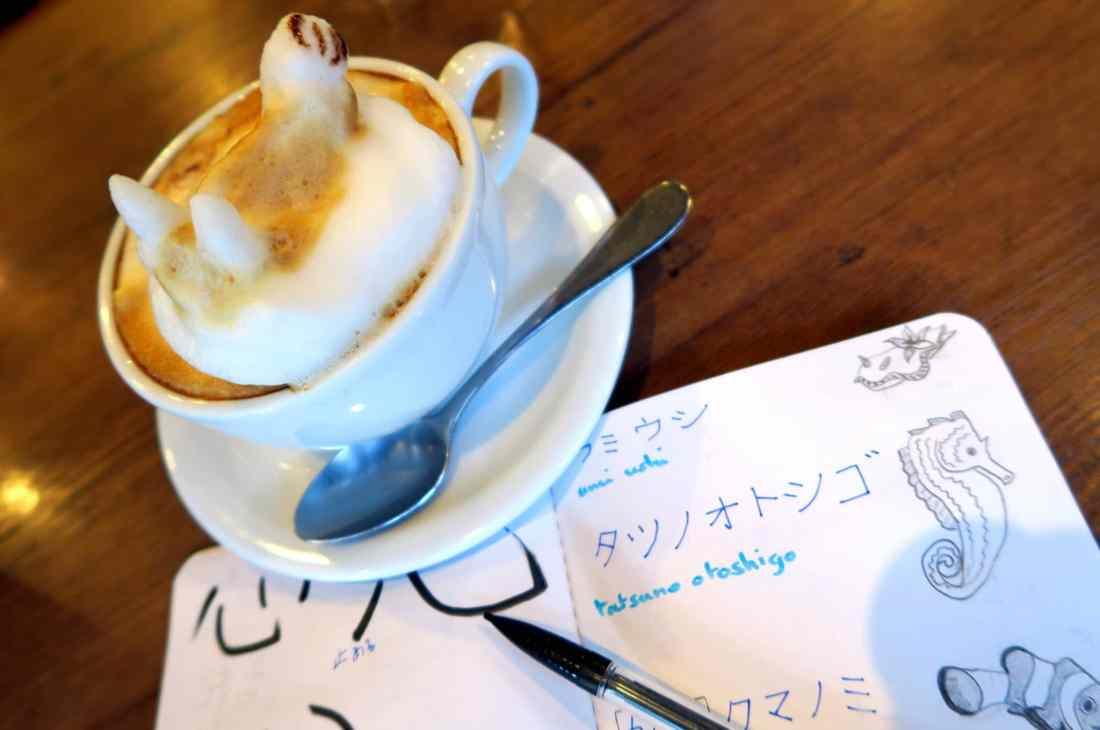 Caffe latte art Harajuku Tokyo Japan