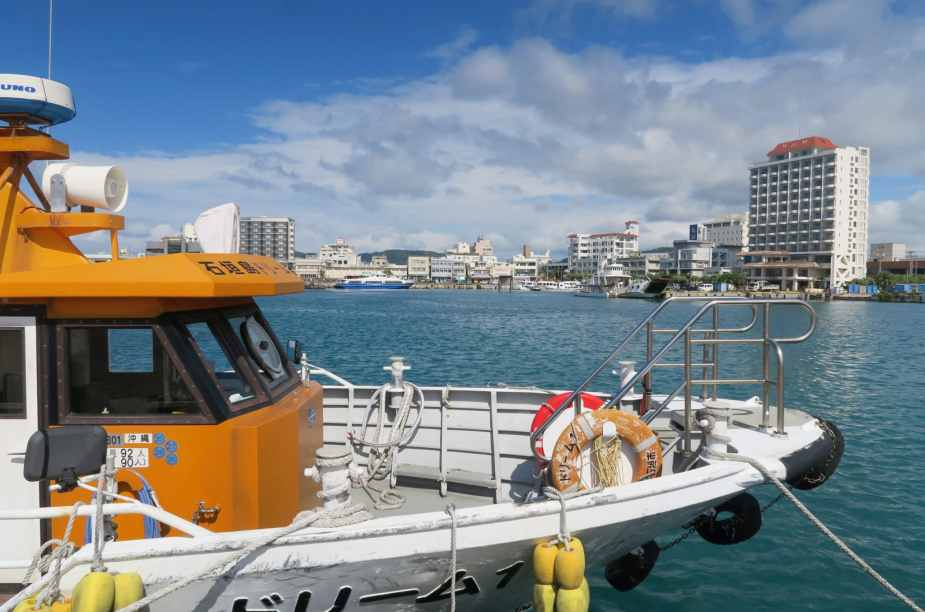 Ishigaki Port Okinawa Japan