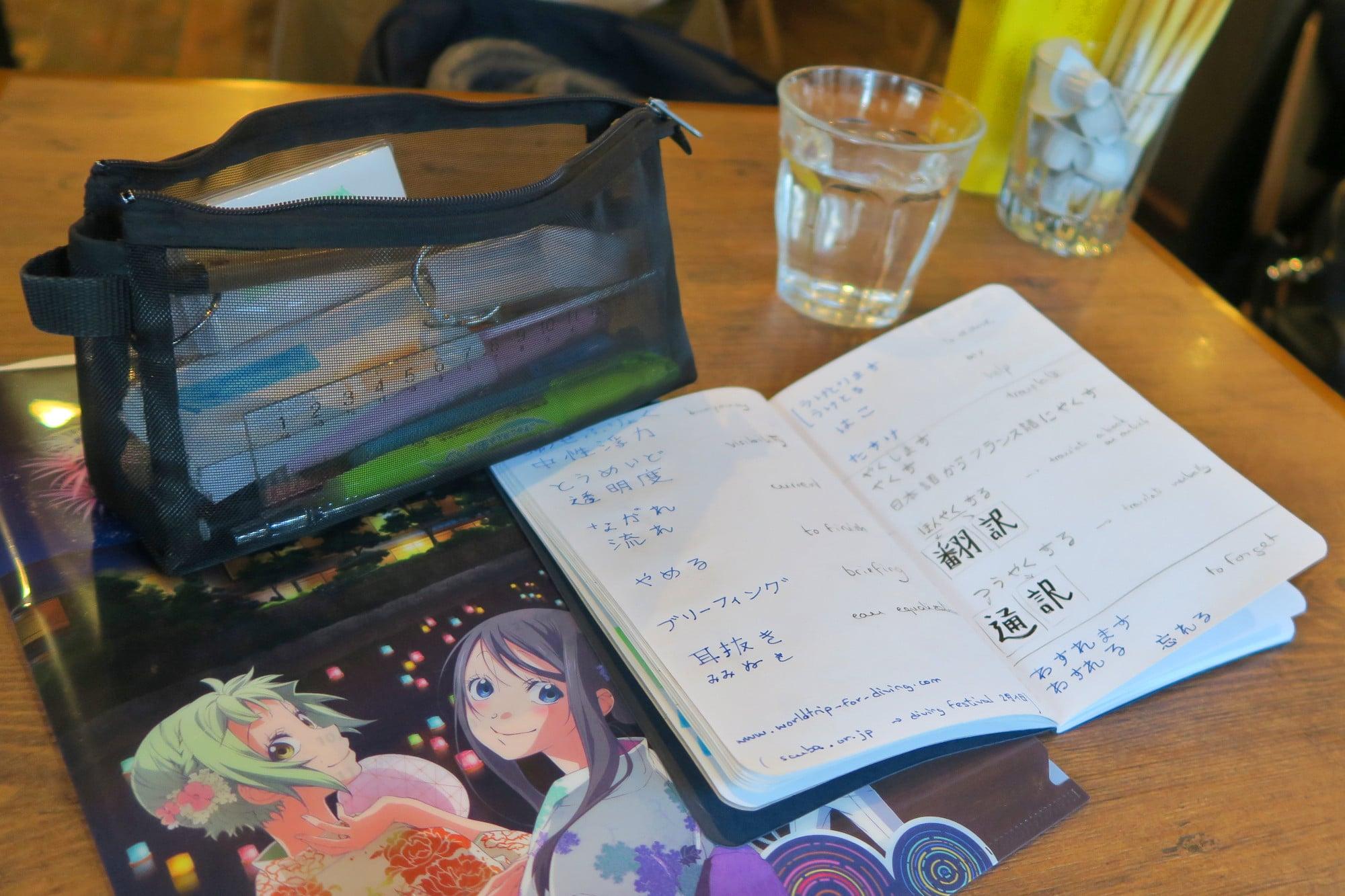 Stuying Japanese at cafés in Tokyo
