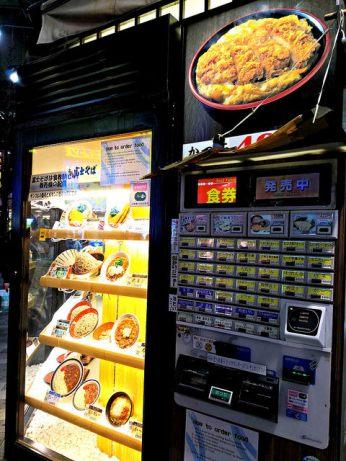 Great little vending machine restaurant in Akihabara.