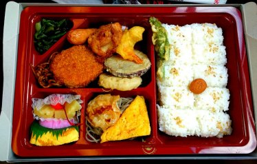 Bento meal, so fun! So many different flavors and textures.