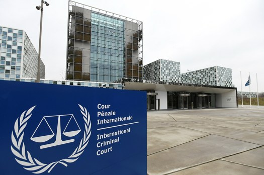 International Criminal Court buildings