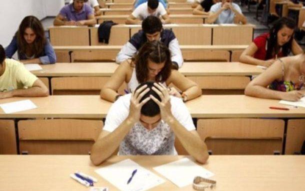 кандидат-студентски изпити