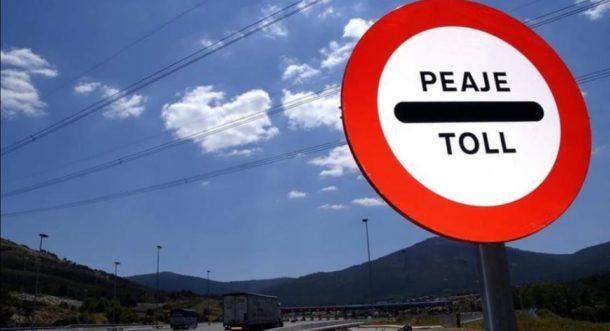 магистрали в Испания