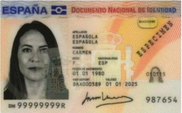 открадната лична карта
