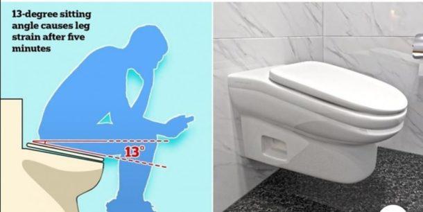 неудобна тоалетна