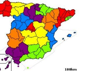 автономни области