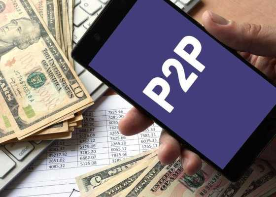 The image of P2P