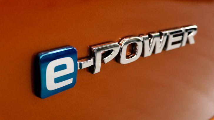 e-power