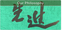 submenu_philosophy