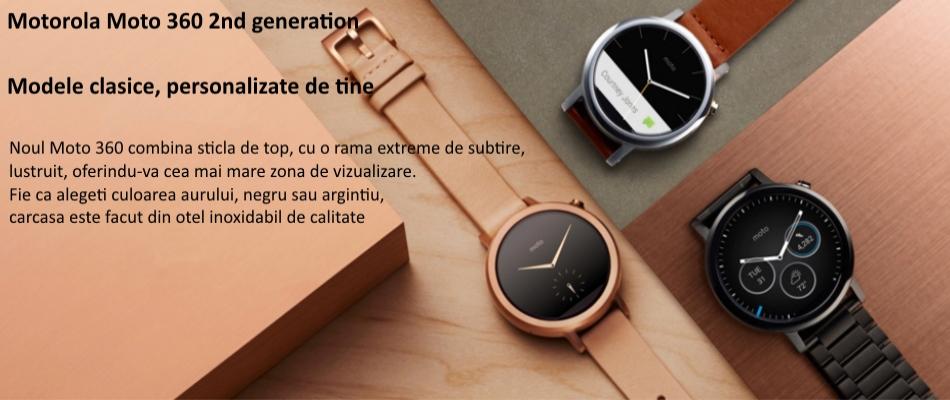 Motorola Moto 360 Generation 2 1