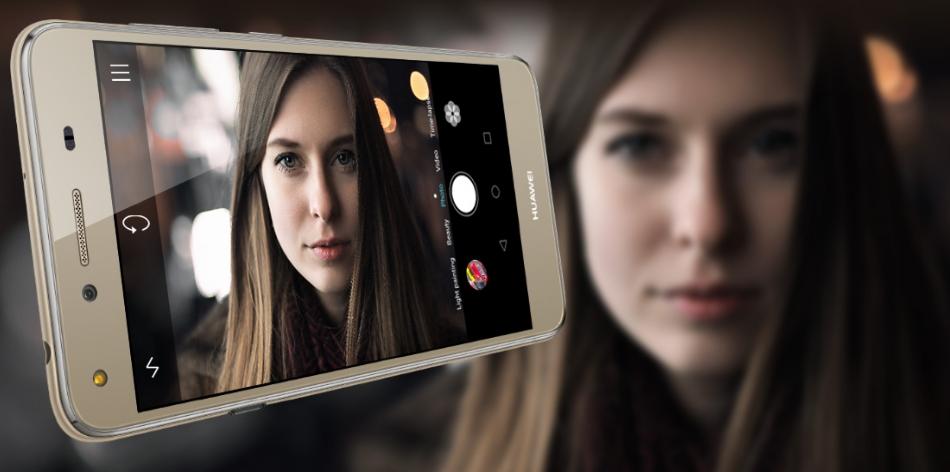 Dual SIM Huawei Y5II LTE