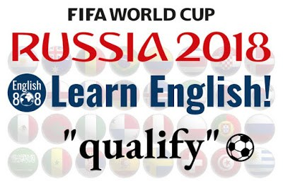 Learn the English verb qualify