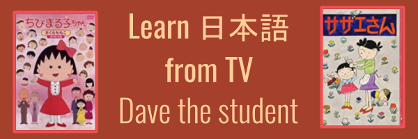 Learn language from TV