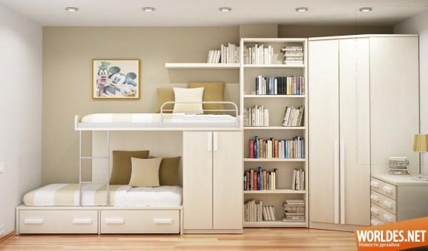 Интерьер маленьких комнат. Дизайн интерьера маленьких комнат