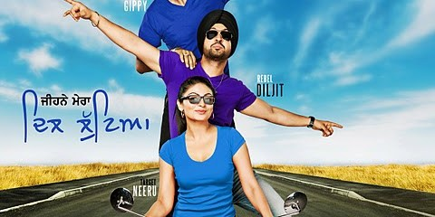 Watch Online Jihne Mera Dil Lutiya (2011) Full Movie Download