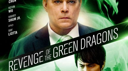 Revenge of the Green Dragons (2014) Download In 300MB 480p English