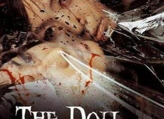The Doll Master (2004) 200MB DVDRip Hindi Dubbed 480p
