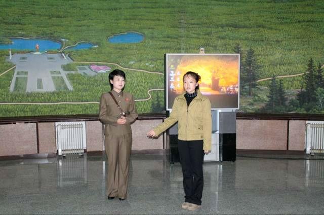 North Korea Revolutionary Regional Museum.jpg