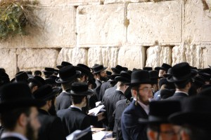Hasidic Jews at the Western Wall in Jerusalem