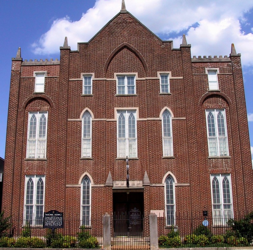 The historic Masonic Lodge in Franklin, Tennessee is the longest actively running Masonic Hall in the state. Photo Courtesy Visit Franklin.