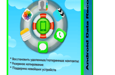 4Videosoft Android Data Recovery 1.2.10
