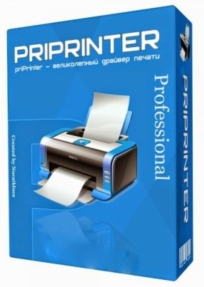priPrinter Professional 6.4.0.2446