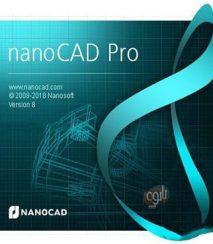 nanoCAD Pro 8.5