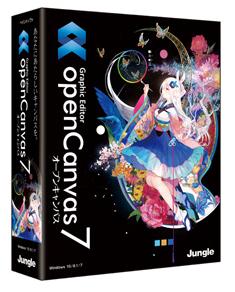 OpenCanvas 7 crack download
