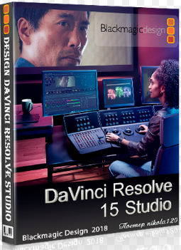 DaVinci Resolve Studio 14.1 WEB + easyDCP v1.0.3411 Download for Mac