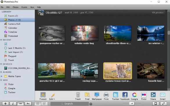 Phototheca Pro 3 free download