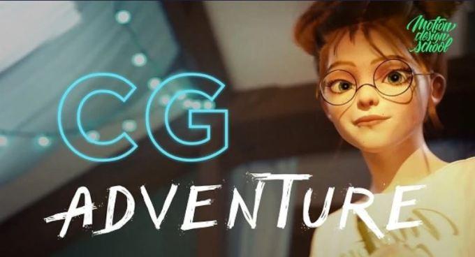 Motion Design School – CG Adventure Complete Free Download