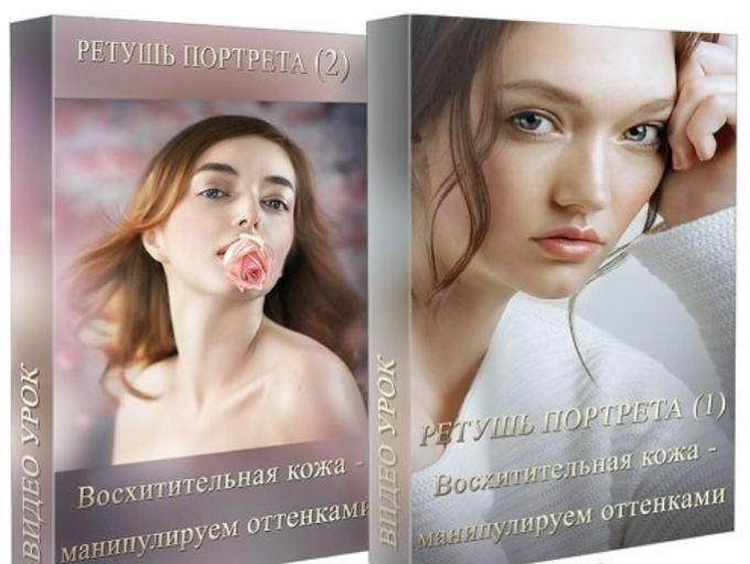 Marina Ulanova - Delightful skin - Manipulating Shades