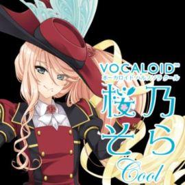 VOCALOID Haruno Sora Cool [VOCALOID] [WiN] (Premium)