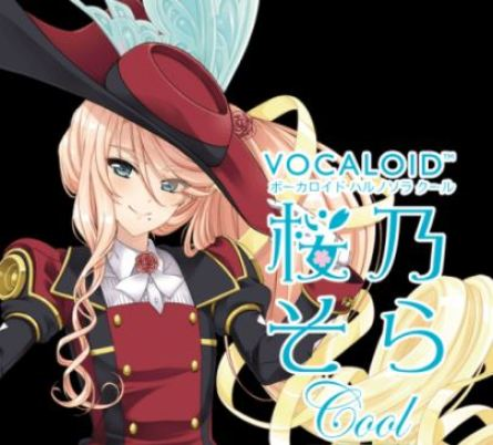 VOCALOID Haruno Sora Cool [VOCALOID