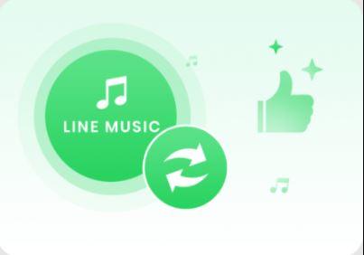 Noteburner Line Music Converter v1.30 [WiN]