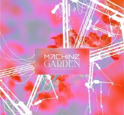 Renraku Machine Garden [WAV]
