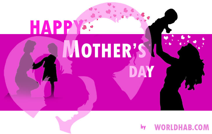 Happy Mothers Day 2016 Greetings, Quotes, Messages, Songs