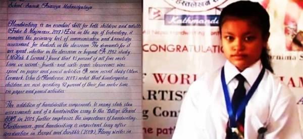 Самый красивый почерк в мире (8 фото)