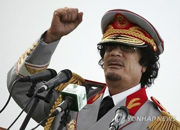 Mainichi: Libya Sent Money to N. Korea in 2002