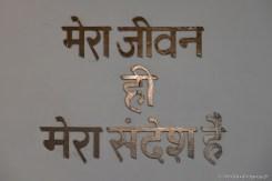 Gandhi National Museum