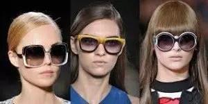 sunglasses 14