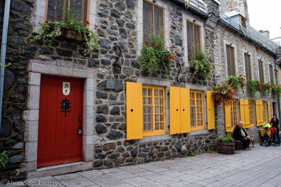 Дом №35 - желто-красное настроение