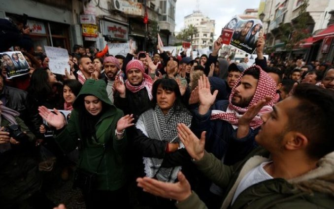 Palestinians protest coordination with Israel over security