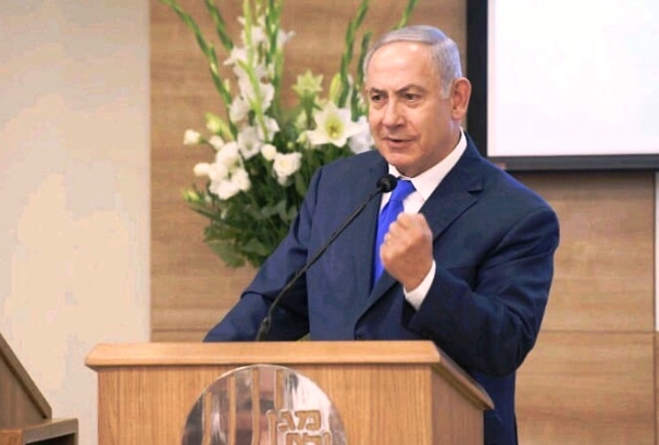 Netanyahu Awards 6 Shin Bet Operations For Excellence