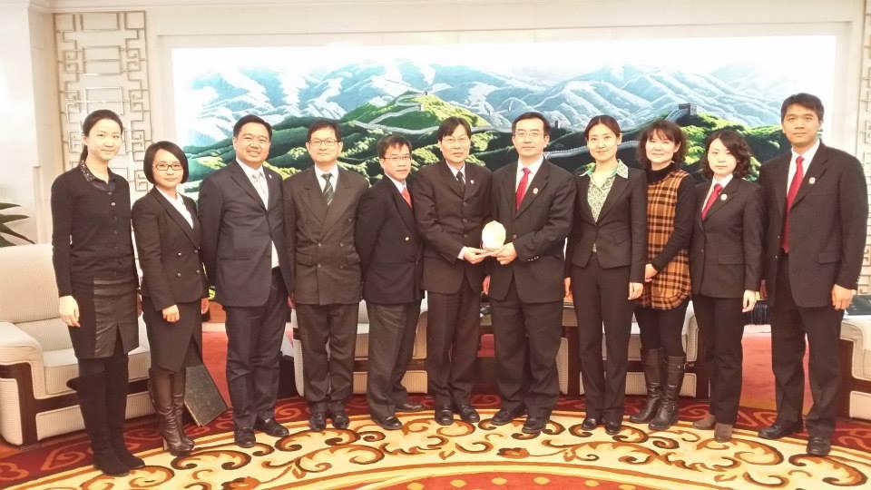 William KW Leung & Co.